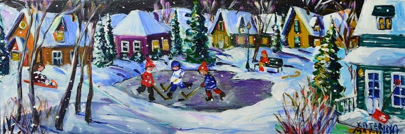 Katerina Mertikas - Those Hockey Nights